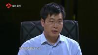 58同城CEO姚劲波,当场谢罪,恳请对位11位大佬原谅!