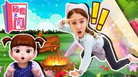 [嘿基尼 秘密之门] KongSuni儿童咖啡店里玩超市游戏 - 下集
