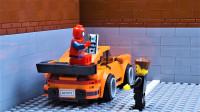 定格动画-乐高城市故事之蜘蛛侠悄悄开走了钢铁侠的车