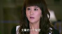 因为爱情有多美:林多俊登堂入室,告诉陈笑飞女儿是我的,干的漂亮!