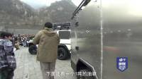 侣行:自驾穿越战区需要带多少行李?一个几吨重的拖车!