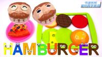 爱玩具学英语亲子玩具汉堡制作汉堡吃多了对牙齿好吗hamburger
