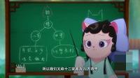 小青在讲理论知识,等到睁眼时,却发现白糖已经逃跑了!