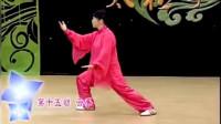 杨式40式太极拳精讲教学