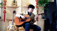 指弹吉他《里山之夏》:赵宇指弹
