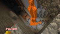 我的世界1.14联机3:我跟着001找到一个山洞,暗藏一条矿脉大峡谷