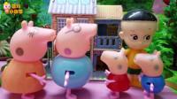 小猪佩奇:不吵邻居休息的佩奇,佩奇真懂事耶!