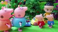 小猪佩奇:帮忙整理花圃的佩奇,哇,佩奇真能干!