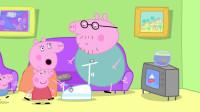 《小猪佩奇全集》之  爸爸减肥