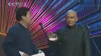 师胜杰侯耀文合作表演相声《学评戏》 看着真的是太棒了