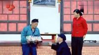 赵本山宋小宝赵海燕的经典小品《有钱了》真是太精彩了