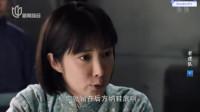 老虎队第01集攻打济南城