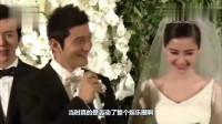黄晓明为何放弃爱他又优秀的李菲儿,而娶了当时的杨颖呢?