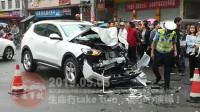 中国交通事故20190505:每天最新的车祸实例,助你提高安全意识