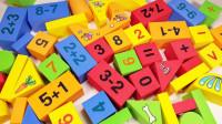用泡沫块学习1到10的数学和数字