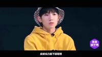 王源在音乐综艺《我是唱作人》节目中表示我对小姐姐不感兴趣