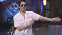 这!就是街舞:吴建豪与队员一起跳舞,散发活力四射!