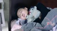 如果爱:白考儿看着抱着猫玩偶熟睡的耿墨池很是心疼,寻寻觅觅终于再次相遇,这一次我们一定不要放开彼此的手