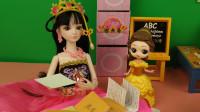 罗丽老师让小公主们写作文,贝尔一个字都没写,老师会批评她吗?
