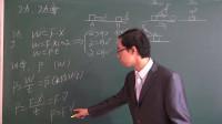 2、高中物理必修二机械能守恒:功和功率