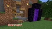 我的世界1.14联机6:我拿挖回来的黑曜石,把下界传送门做好了