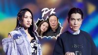 会员版 苏大强苏明玉父女主题曲大PK