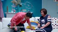 贾玲杨迪上演夫妻吵架,有口难辩套路太多,太搞笑了