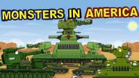 坦克世界动画:kv44在挑战谁