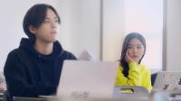 【韩国网剧】当你的想象成为现实 EP.02