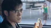 魔幻手机:游所为胡作非为,利用傻妞去抢钱,真是失了志!