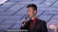 刘和刚演唱一首《叫您一声妈妈》,饱含深情,老师孟玲感动落泪