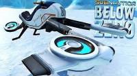雪狐冰川摩托车!开心的像个孩子丨美丽水世界零度之下DLC