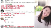 老外在中国:外国人看中国街头穿衣风格,评论满是嫉妒:为什么中国人这么瘦?