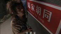 魔幻手机:妖怪来到现代,认得出汉字,这怕是个现代妖怪!