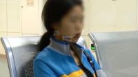 15岁少女拒绝男子求爱遭毁容 脸部缝70针鉴定为一级轻伤