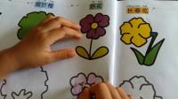 儿童简笔画-宝宝涂鸦04-给植物花儿涂色 亲子少儿早教绘画启蒙 宝宝学颜色 儿童歌曲