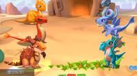 萌龙大乱斗 儿童恐龙岛游戏10期 建设龙之岛