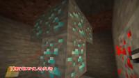 我的世界第三季4:一格挖矿一时爽,遇到岩浆泪汪汪,钻石全没了
