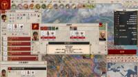 老吴解说:大将军罗马第5集-攻打山内高卢