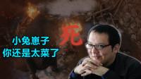 板娘说游13:解读《只狼》里的中国元素