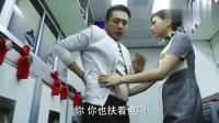 老男孩:机长和美女老师在飞机上偶遇空姐前女友,机长的反应亮了