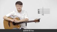 10.Slap(右手敲弦)-指弹右手技巧【元子弹吉他】