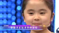大王小王:双胞胎常年分离,女孩心中藏着惊人秘密,真相令人感动