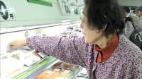 【纪录片】《良工巨匠》第1集:用心熟食店-超市经营者