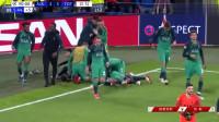 奇迹缔造者小卢卡斯!热刺最后一秒!绝杀首次进军欧冠决赛