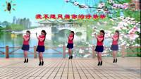 阳光美梅原创广场舞【姐姐我爱你】DJ版-动感健身舞-编舞:美梅(2)