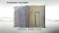 晓说:高晓松讲述,中国汉人的音乐都已失传,而且还被爱国主义骂!