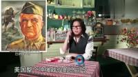 晓说:高晓松,日本军事的工业实力强劲,一旦发生战争,能支撑战争消耗