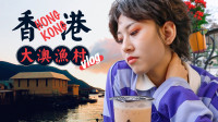 """繁华都市的""""世外桃源"""",这里有你未曾见过的香港"""