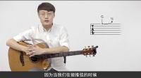 10.推弦-指弹左手技巧【元子弹吉他】